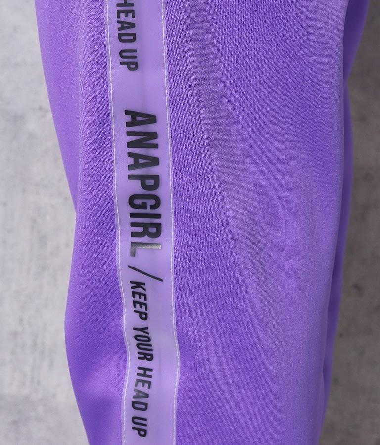 マットテープ付ジャージパンツ(ボトムス・パンツ /ロングパンツ) | ANAP GiRL