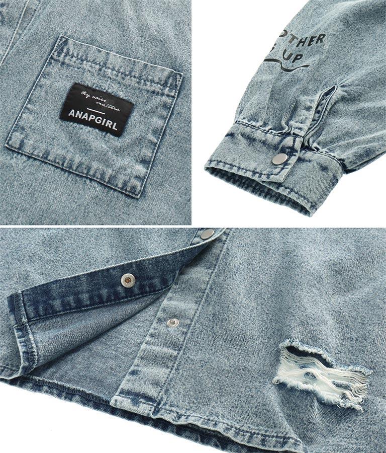 フード付クラッシュデニムシャツ(トップス/デニムシャツ・シャツ・ブラウス) | ANAP GiRL