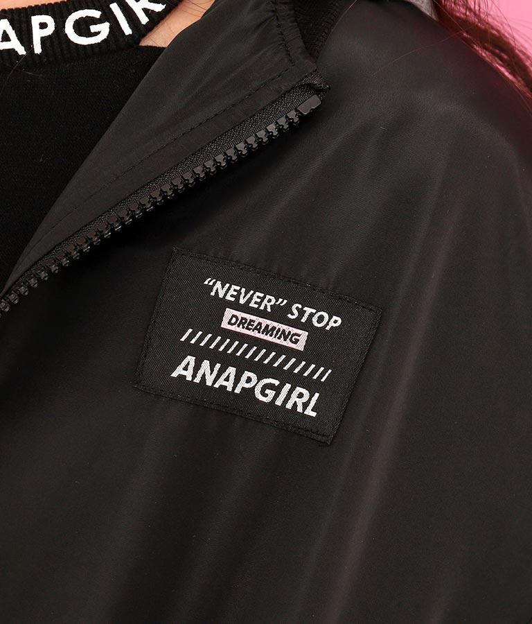 袖レースアップロゴMA-1(アウター(コート・ジャケット) /ジャケット・ブルゾン) | ANAP GiRL