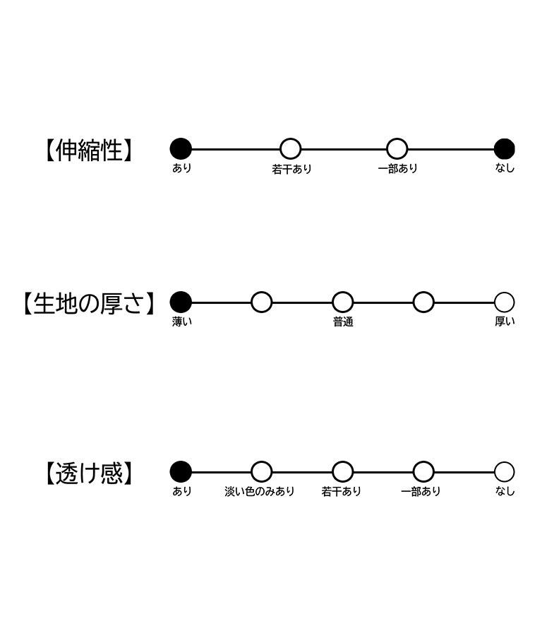 楊柳バックリボントップス | CHILLE
