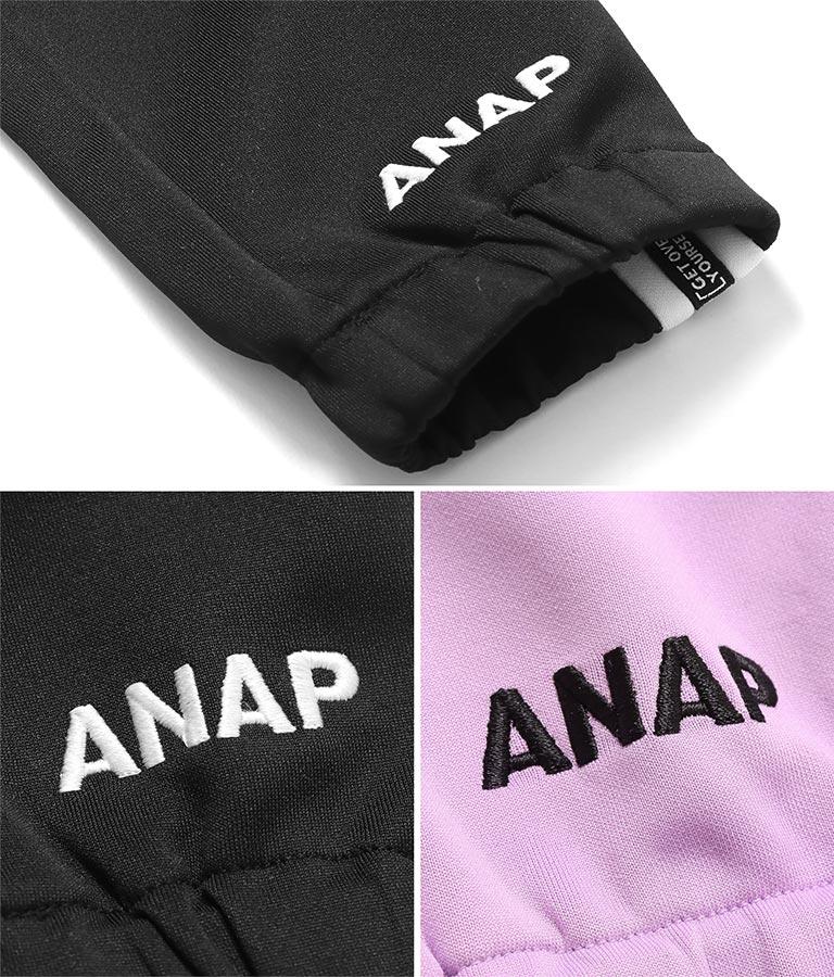 ラインジャージジョガーパンツ(ボトムス・パンツ /ロングパンツ) | ANAP KIDS