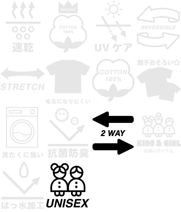 2WAYフード配色シャツ(トップス/シャツ・ブラウス)   ANAP KIDS