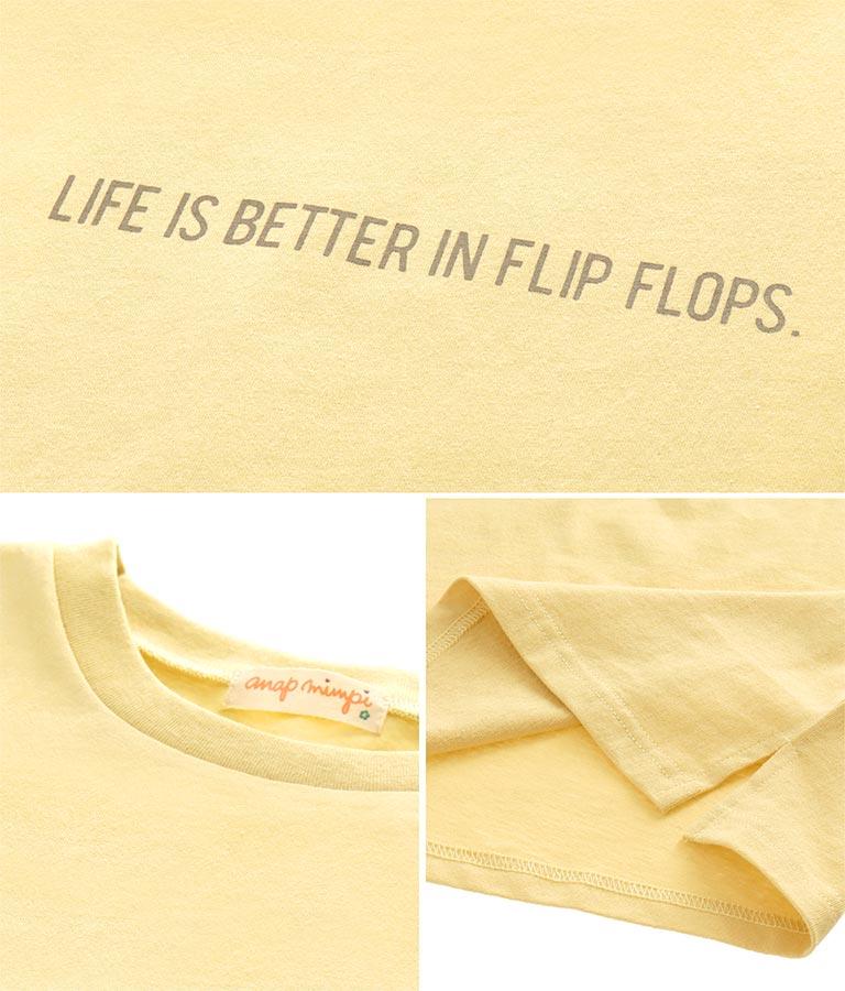 パームツリーフォトビッグTシャツ(トップス/Tシャツ)   anap mimpi