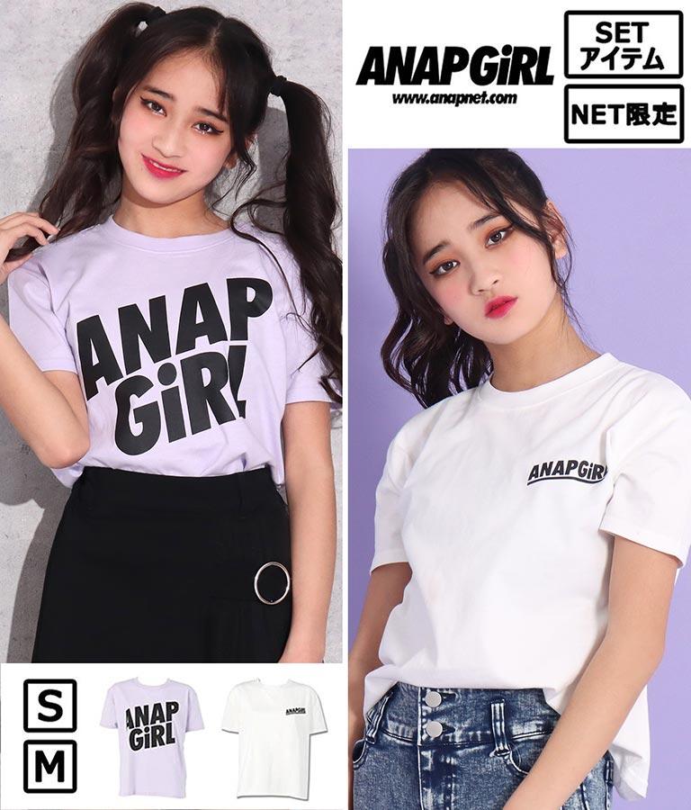 ビッグロゴ&スモールロゴTシャツ2枚セット