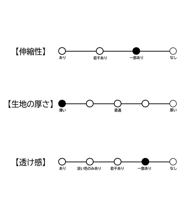 サイドリボンレイヤード風トップス(トップス/ニット/セーター・シャツ・ブラウス) | CHILLE