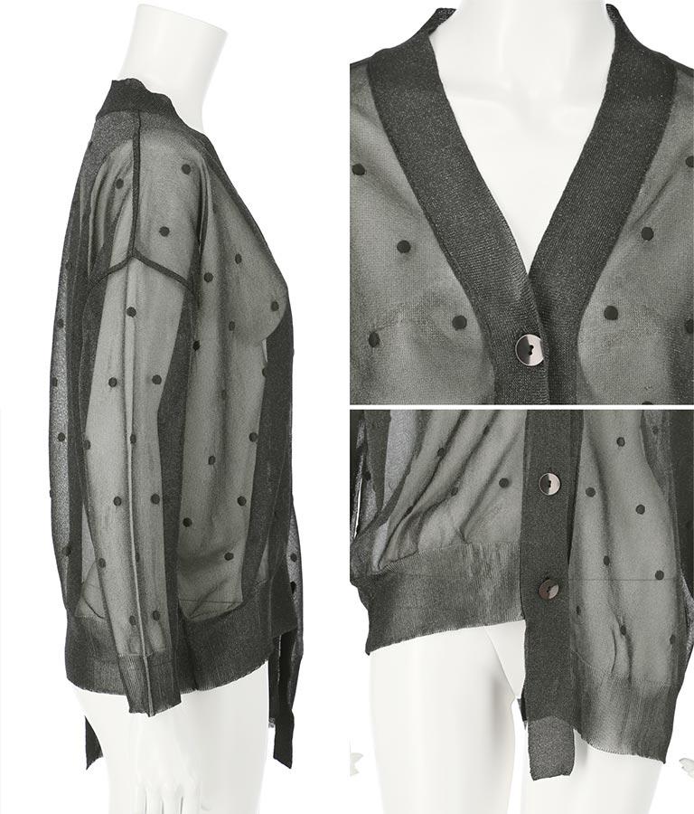 ドット刺繍シアーラメアシンメトリーデザインカーディガン(アウター(コート・ジャケット) /カーディガン) | Alluge