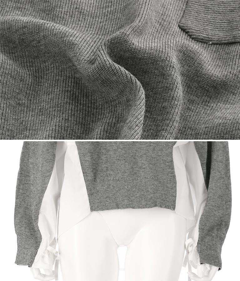 ブラウスドッキングニットトップス(トップス/ニット/セーター) | Alluge