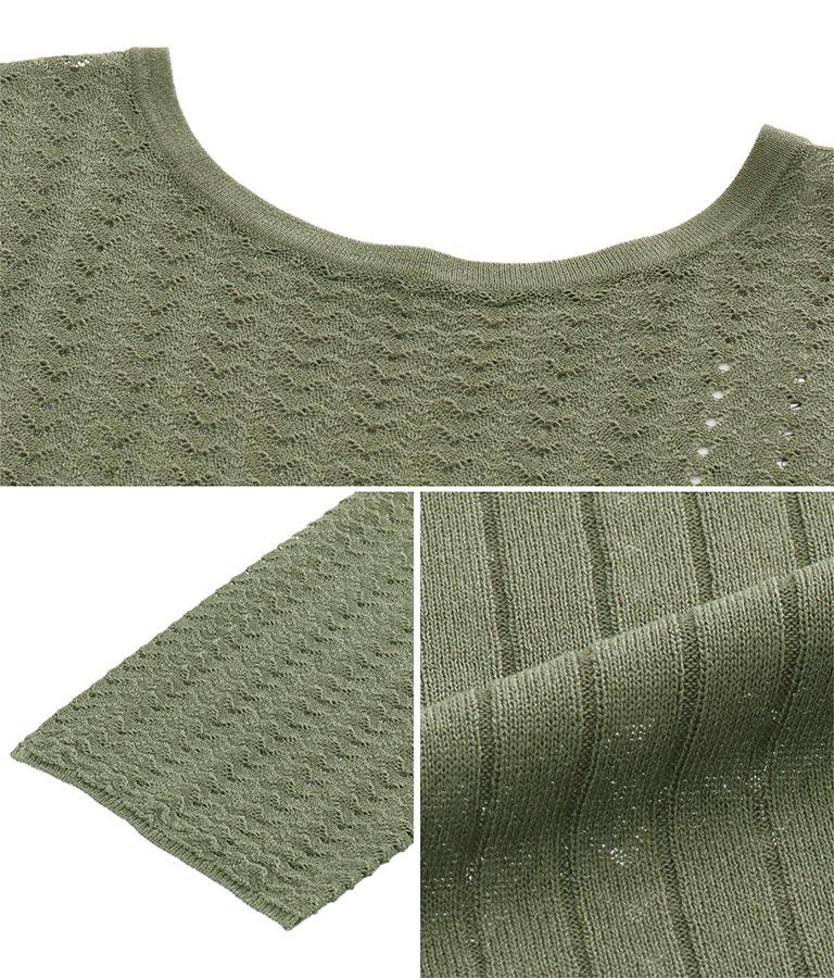 針抜き編みフレアスリーブプルオーバー(トップス/ニット/セーター・カットソー ) | Alluge