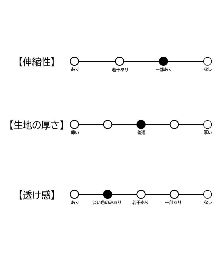 しわ加工チュールスカート(ボトムス・パンツ /スカート) | CHILLE