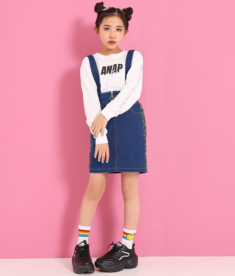 ストレッチ入りサスペンダー付きスカート(ボトムス・パンツ /スカート) | ANAP GiRL