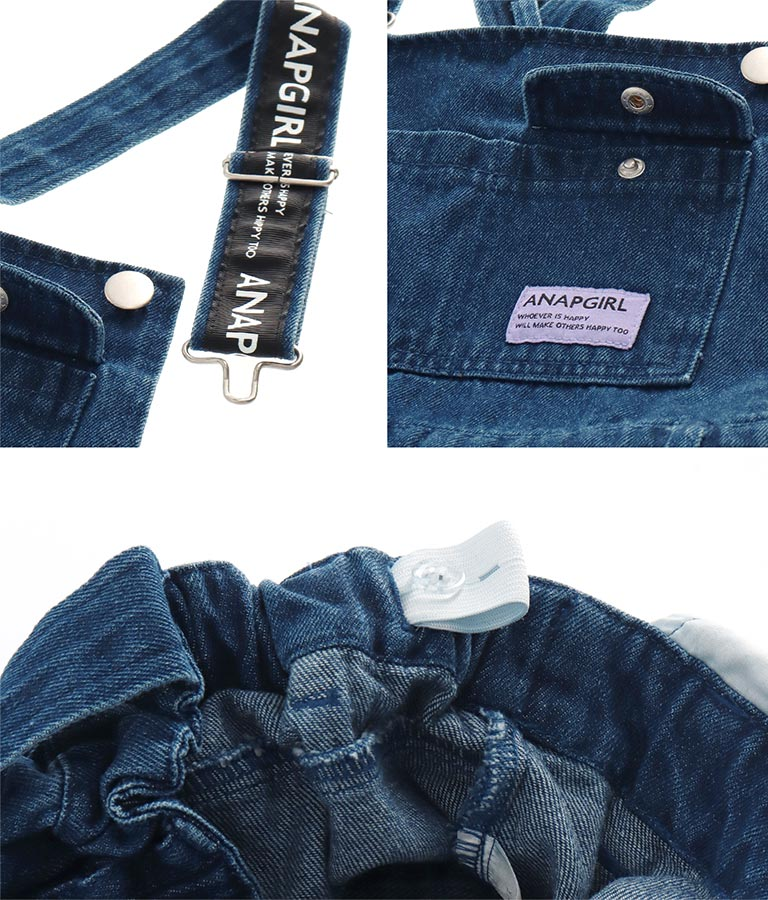 ホログラムテープ付きジャンパースカート(ワンピース・ドレス/サロペット/オールインワン) | ANAP GiRL