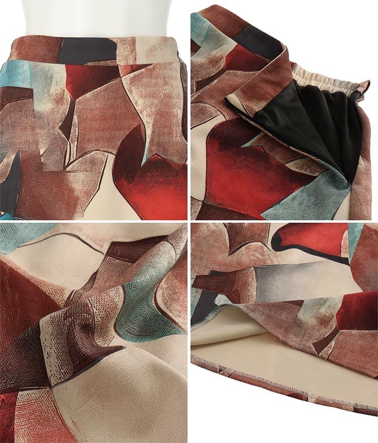 ニュアンスパターンフレアスカート(ボトムス・パンツ /スカート) | Alluge