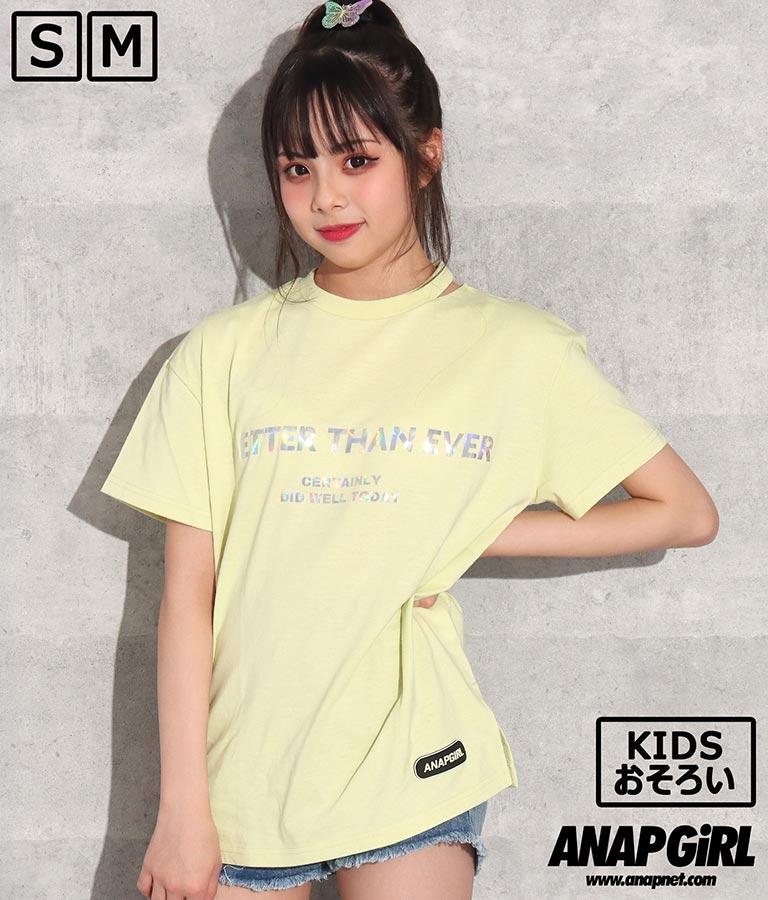 ホログラムロゴビッグTシャツ