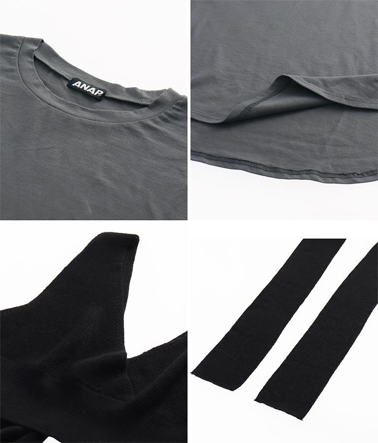 ラウンドヘムTシャツ+ニットビスチェセット(トップス/Tシャツ)   ANAP