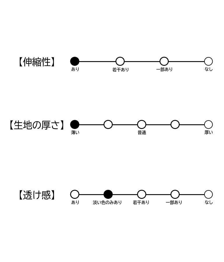 アクリル総針ニットベスト(トップス/ニット/セーター) | CHILLE