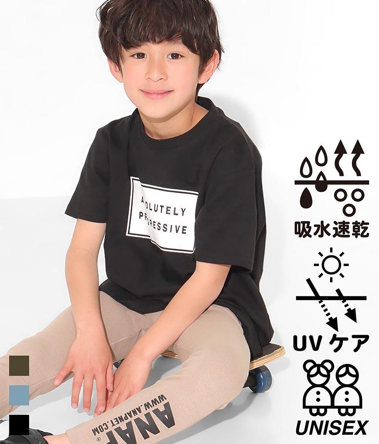吸水速乾ボックスロゴビッグTシャツ