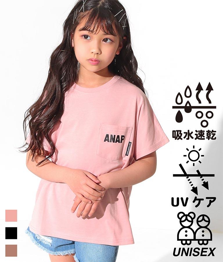 吸水速乾ドルマンオーバーサイズTシャツ(トップス/Tシャツ) | ANAP KIDS