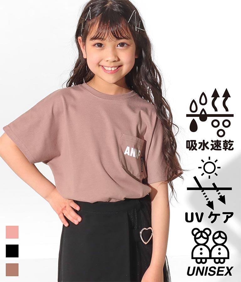 吸水速乾ドルマンオーバーサイズTシャツ