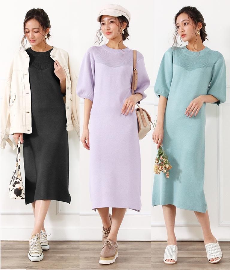 五分袖デザインフィットワンピース(ワンピース・ドレス/ロングワンピ) | CHILLE
