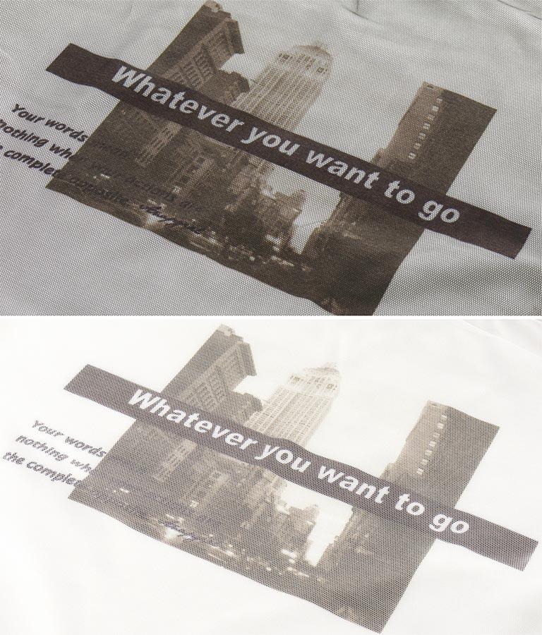 シティ転写チュール重ねトップス(トップス/Tシャツ) | ANAP GiRL