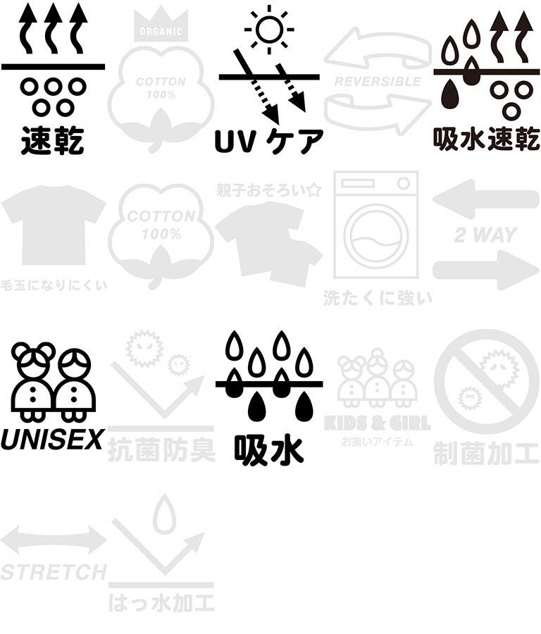 吸水速乾ANAPプリント切替バイカラーTシャツ(トップス/Tシャツ) | ANAP KIDS