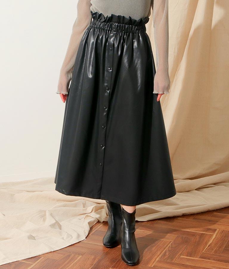 エコレザーフロントボタンスカート