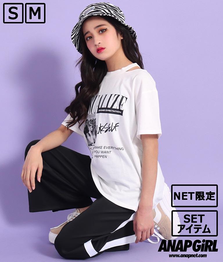 デザインTシャツ+ラインワイドパンツセットアップ