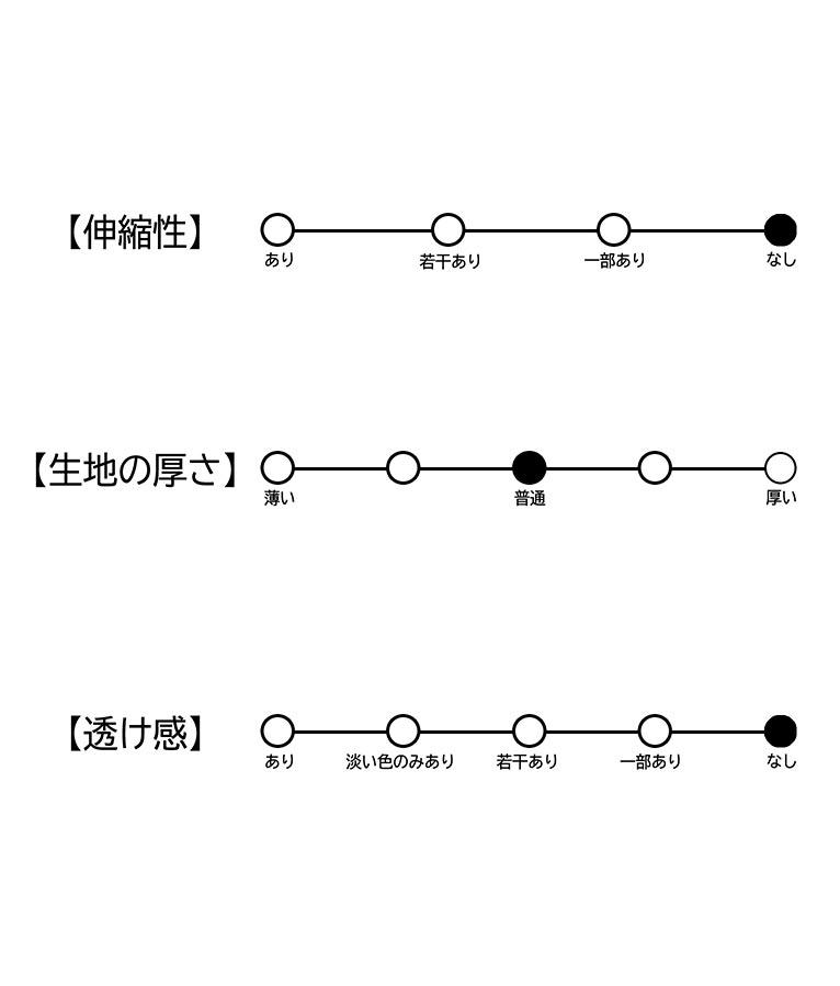 アシンメトリーダメージデニムスカート(ボトムス・パンツ /クラッシュデニム  ・スカート) | ANAP