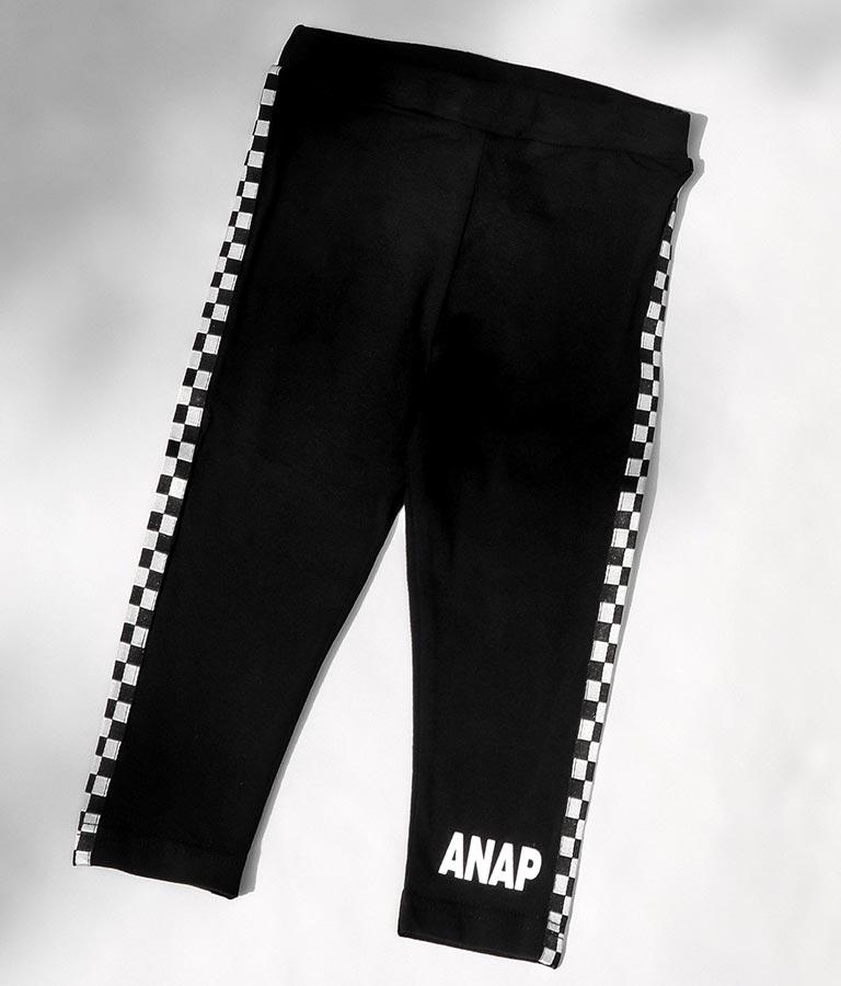 吸水速乾チェッカーテープ付レギンス(ボトムス・パンツ /レギンス) | ANAP KIDS
