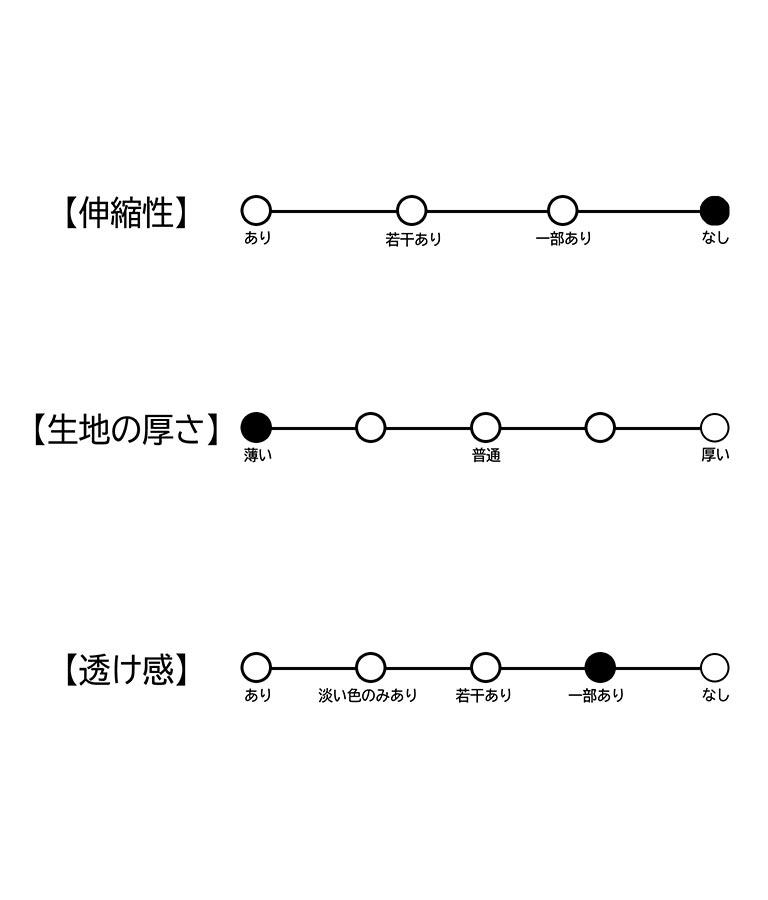 チュールドットオールインワン(ワンピース・ドレス/サロペット/オールインワン) | CHILLE