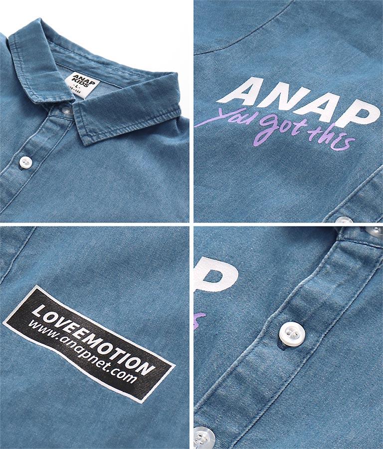 ベルト付デニムシャツワンピース(ワンピース・ドレス/デニムシャツ・シャツ・ブラウス・ミディアムワンピ・ミニワンピ) | ANAP KIDS