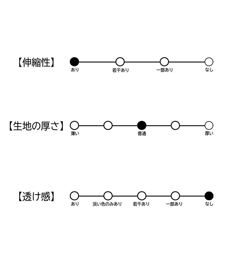 ピグメント加工裏毛フレアパンツ(ボトムス・パンツ /ロングパンツ) | ANAP