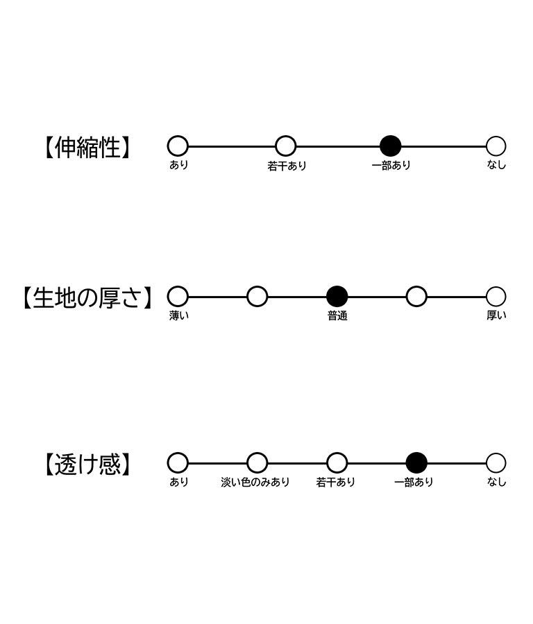 シアーラメジャガードセットアップ(ボトムス・パンツ /カットソー ・ロングパンツ)   CHILLE