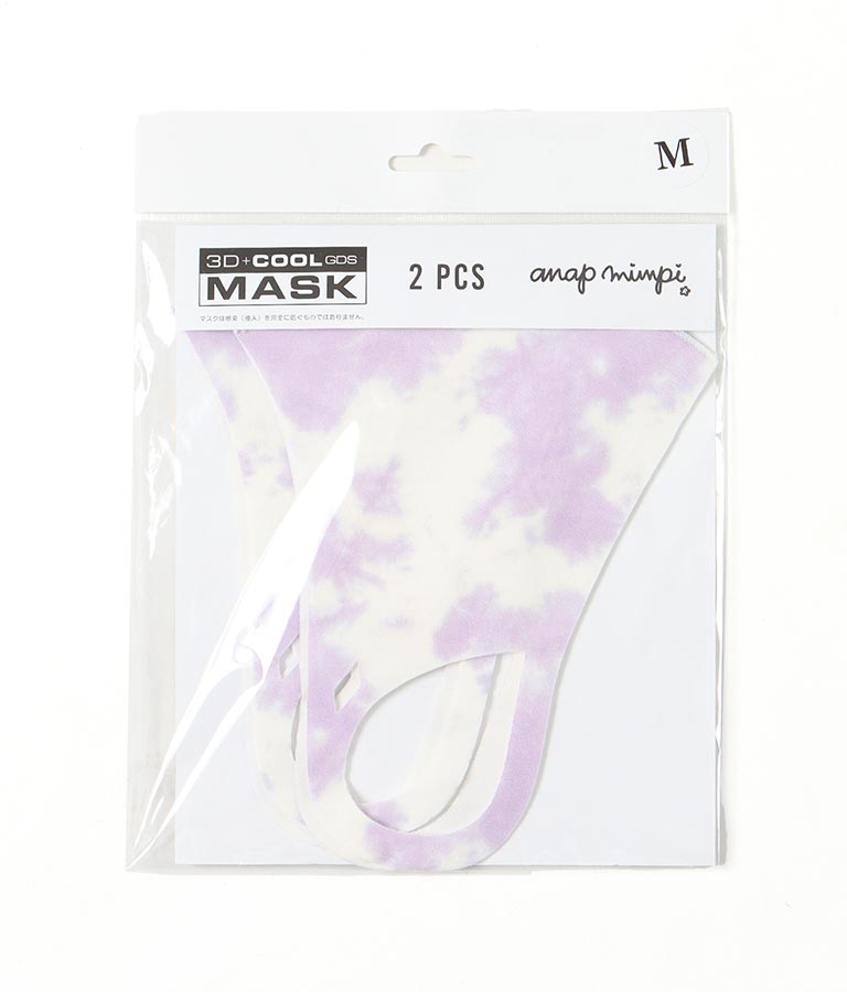 タイダイマスク2Pセット(Others/その他) | anap mimpi