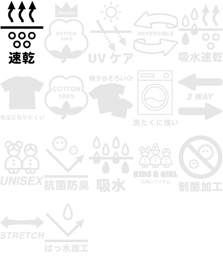 速乾シリコンワッペン付ハーフパンツ(ボトムス・パンツ /ショートパンツ) | ANAP KIDS