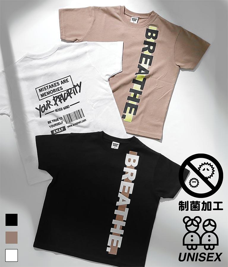 制菌ラインロゴビッグTシャツ