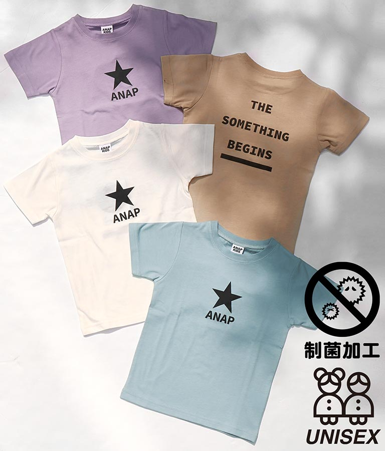 制菌スタープリントTシャツ