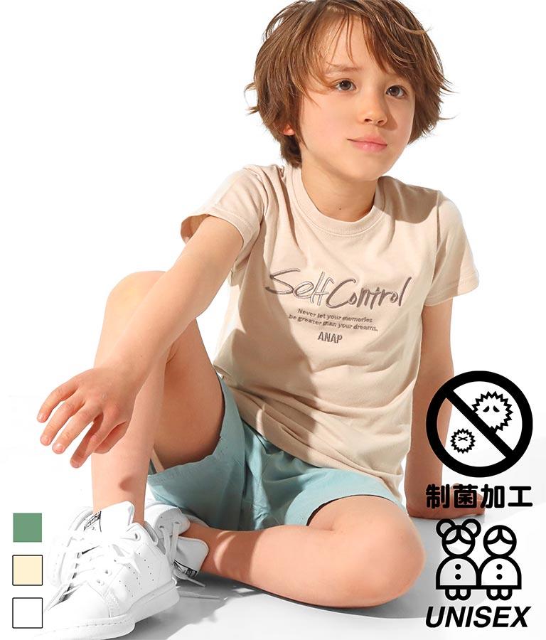 制菌刺繍ロゴTシャツ
