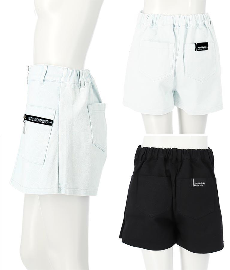 ランダムロゴジップスカパン(ボトムス・パンツ /ショートパンツ・スカート) | ANAP GiRL