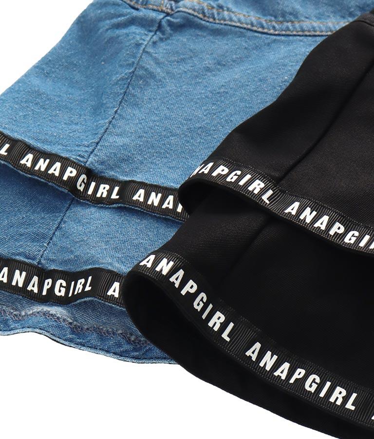 フリルテープ付スカパン(ボトムス・パンツ /ショートパンツ・スカート) | ANAP GiRL