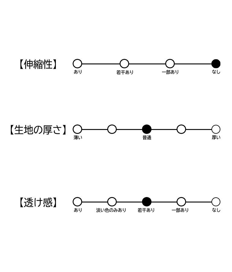 ゼブラ柄イージーパンツ(ボトムス・パンツ /ロングパンツ)   ANAP GiRL