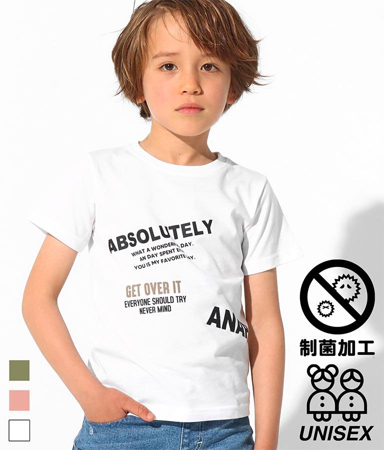 制菌ロゴプリントTシャツ
