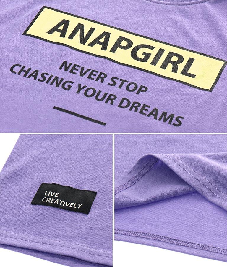 スカパンコーデ3点セット(トップス/Tシャツ・ショートパンツ・クリアバッグ・ショルダーポシェット) | ANAP GiRL