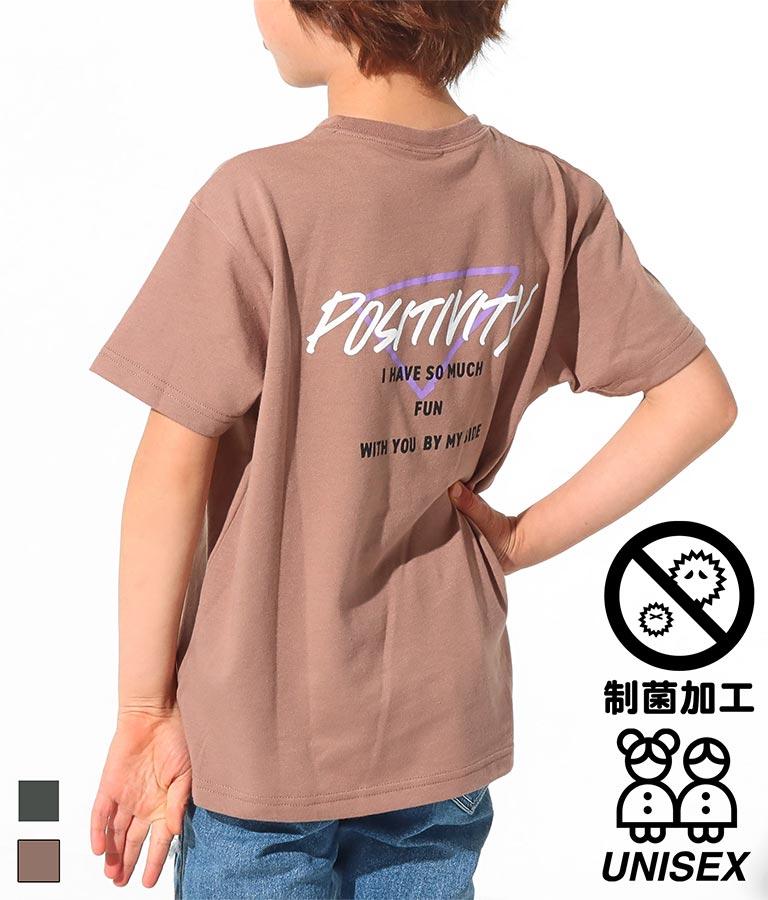 制菌トライアングルTシャツ
