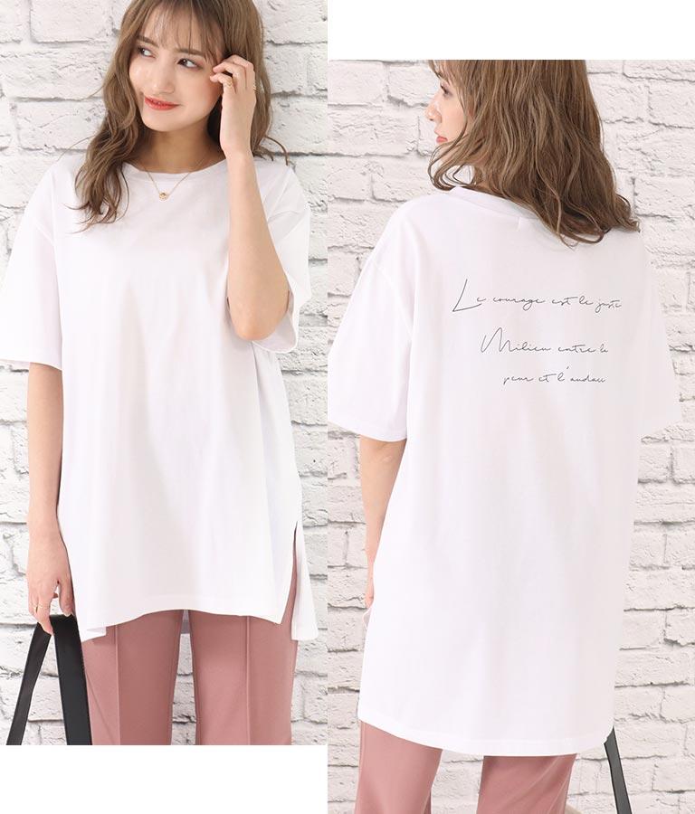 バックプリント筆記体メッセージTシャツ
