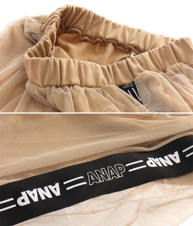 ラインチュールスカート(ボトムス・パンツ /スカート) | ANAP KIDS