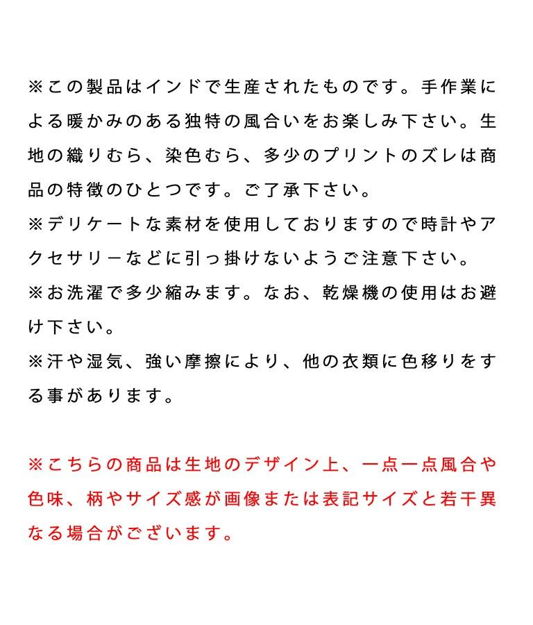 コットンボイルリバーレースワンピース(ワンピース・ドレス/ロングワンピ・マキシ丈ワンピース) | Alluge