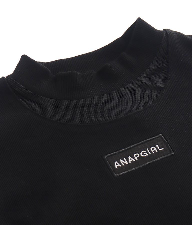 チュール切替リブトップス(トップス/カットソー ) | ANAP GiRL