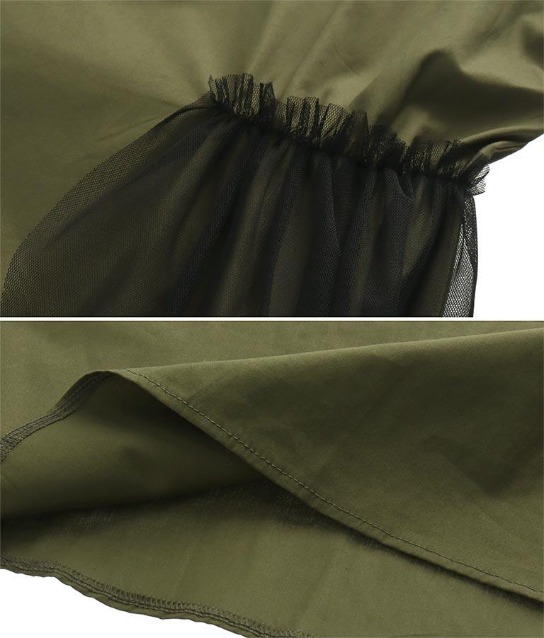 サイドチュールカバーデザインロングワンピース(ワンピース・ドレス/ロングワンピ) | Settimissimo