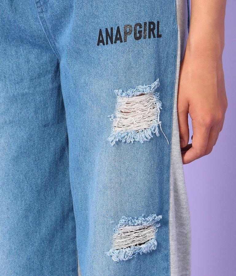 デニム&スウェットジョガーパンツ(ボトムス・パンツ /ロングパンツ) | ANAP GiRL